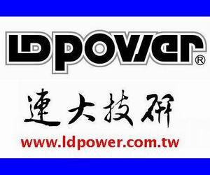 連大技研 LD POWER