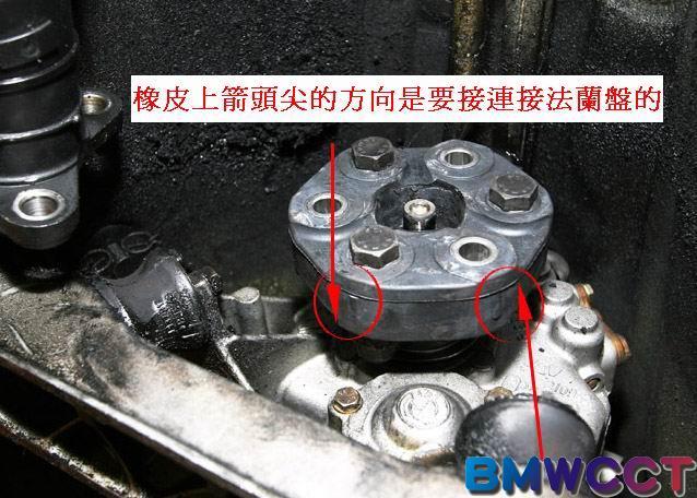 Bmw 原廠 M3 M5 傳動軸六角橡皮e36 E46 E34 3系列 底盤部品 車身部品 Bmwcct 購物網